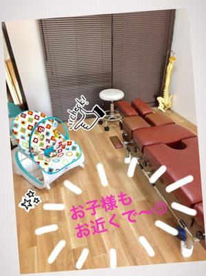 産後の骨盤矯正を京都市西京区でお探しなら!京都中丸整体へお越しください!