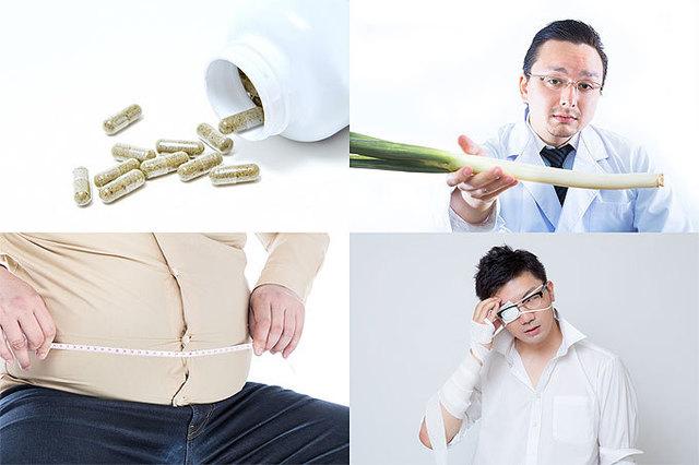 洛西口で腰痛の適切な病院の選び方!