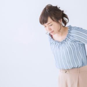 洛西口 腰痛 整体|京都中丸整体カイロプラクティック