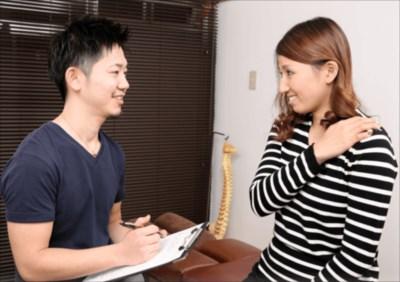 京都市の整体【京都中丸整体カイロプラクティック】は身体の状態に合った施術がおすすめ