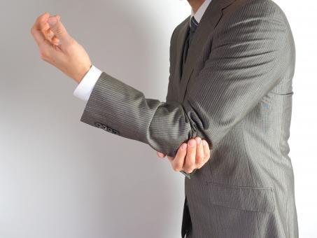 肘の痛みでお悩みの方京都市西京区の整体院【京都中丸整体カイロプラクティック】へ