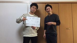 京都市西京区 ギックリ腰整体 【京都中丸整体カイロプラクティック】