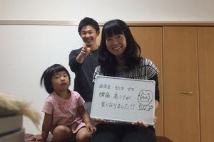 京都市西京区 腰痛整体 【京都中丸整体カイロプラクティック】