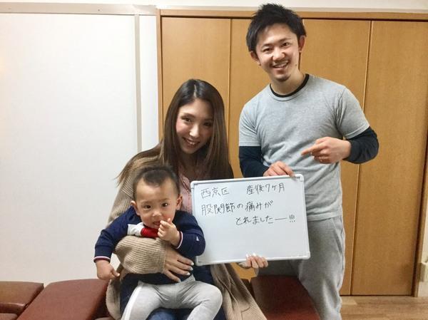 京都市西京区の産後のママとの写真
