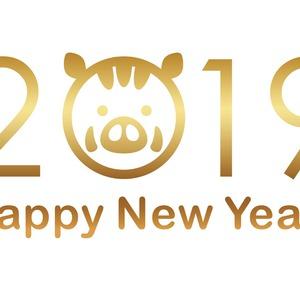 【2019年】新年のご挨拶