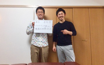 京都 南区 整体でデスクワーク時の腰痛が改善しました!