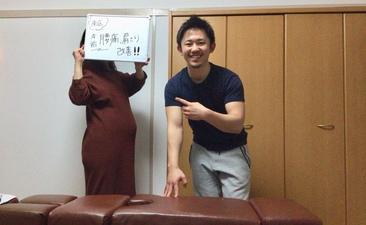 マタニティ整体 腰痛・肩こり改善 京都市南区